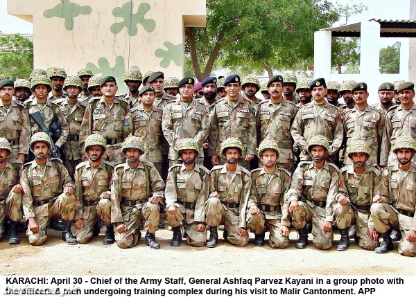 COAS in Malir Cantt training complex