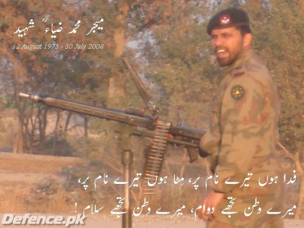 Major Zia ul Haq Shaheed (Operation Rah e Haq)