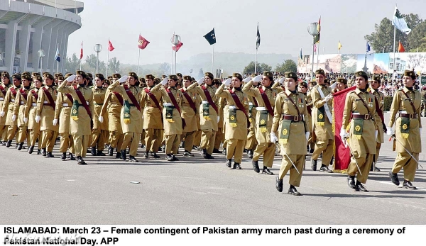 Pakistan Army Women