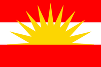 200px-Flag_of_Pakistan's_X_Corps.png