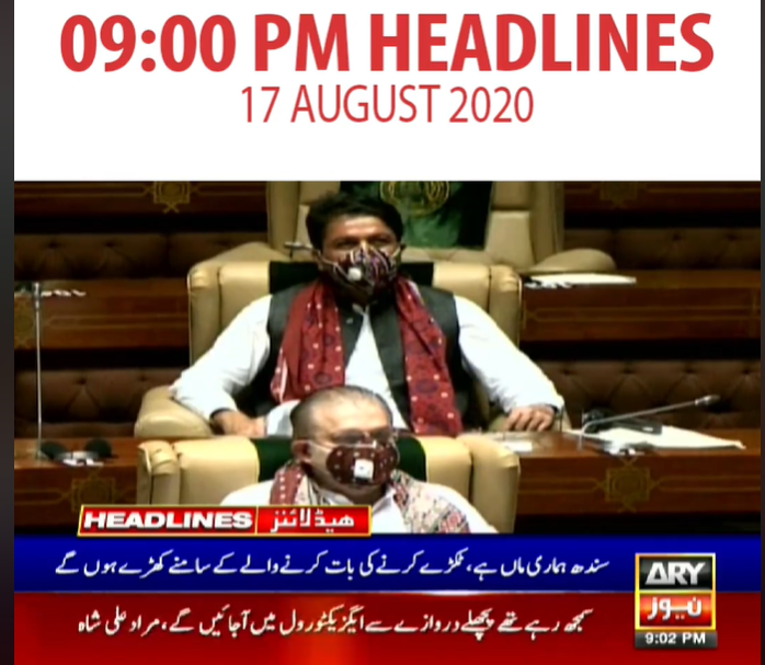 2020-08-17 22_05_44-09_00 PM _ Headlines _ 17 August 2020 _ ARY News.png