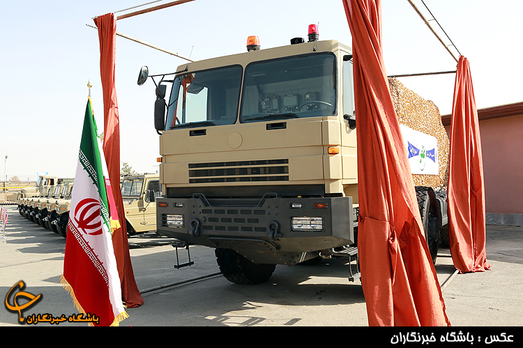 IR of Iran Armed Forces Photos and Videos 733ab037c2e394bc7eb5cd85a3503d0b-jpg