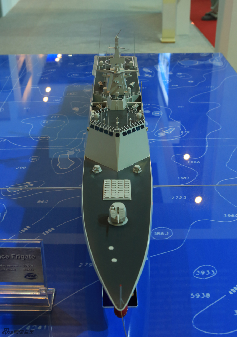 Chinese New High Performance Frigate export pakistaChinese New High Performance Frigate (1).jpg