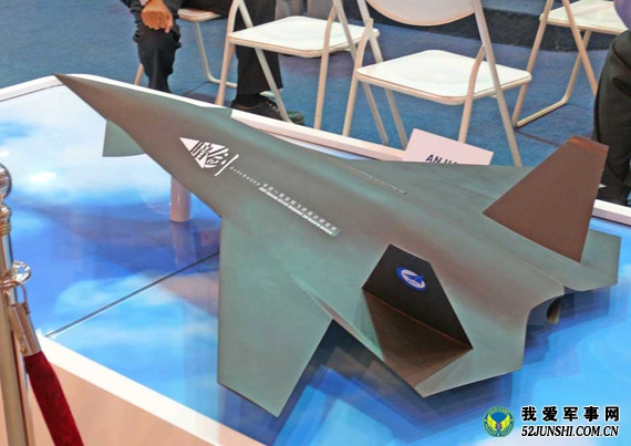 Chinese stealth drone project - Dark Arrow.jpg