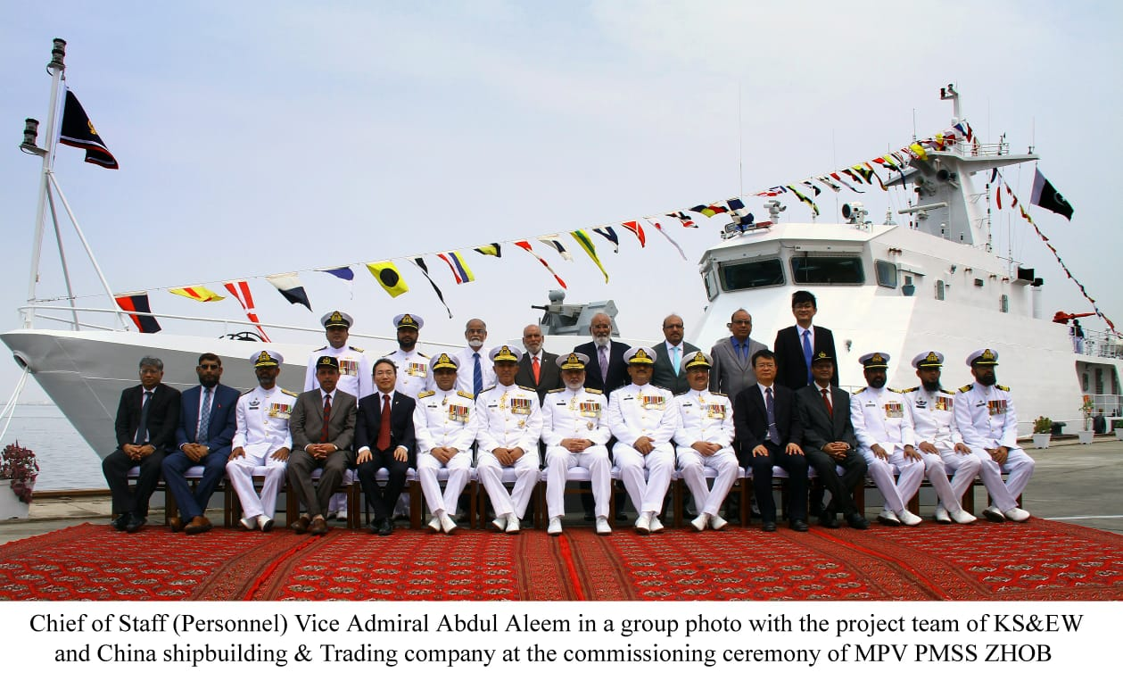 Commissioning Ceremony of PMSS ZHOB'.jpg