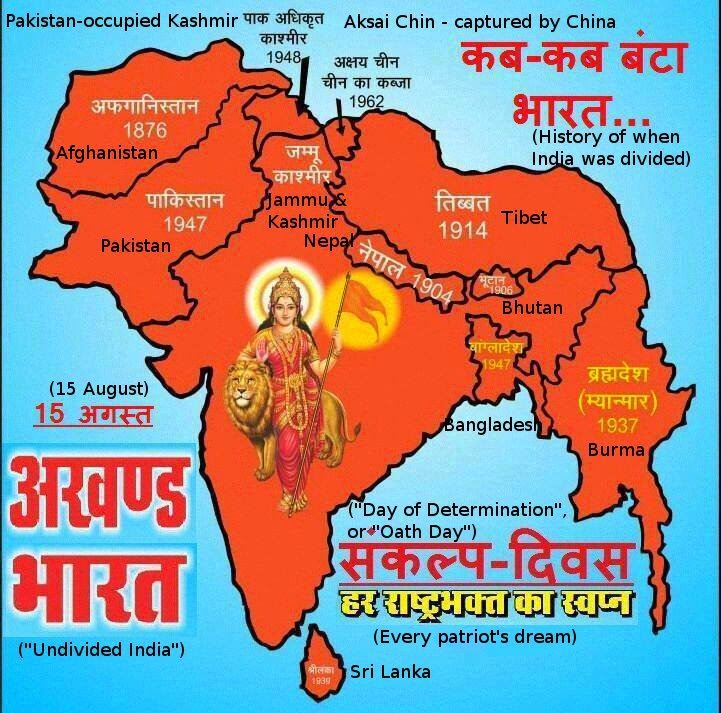 Greater India Akhand Bharat .jpg