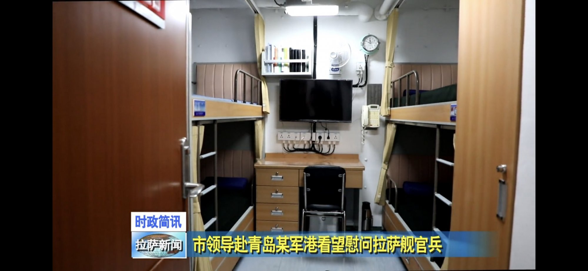 interior cabin pictures of Type 055 #102 Lhasa 07.jpg