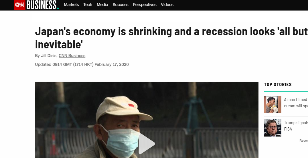 Japan recession.png