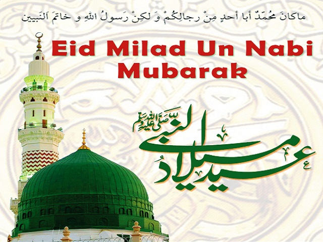 Milad-Ul-Nabi-Poems.jpg