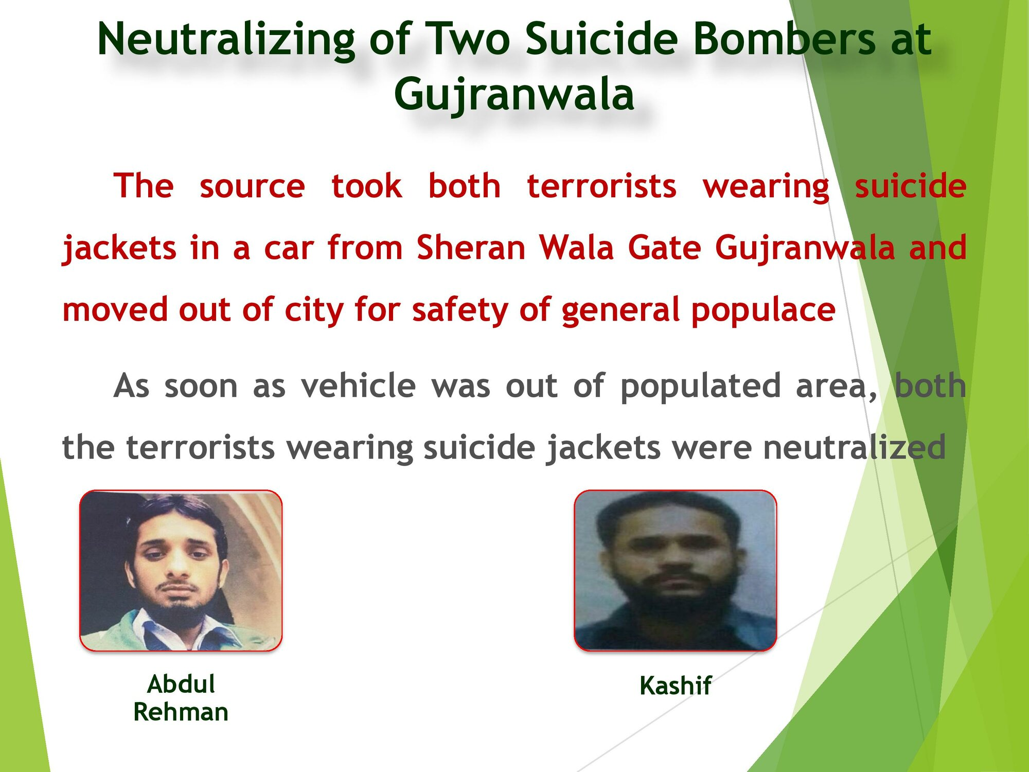 New Format - Sahiwal Incident-page-015.jpg