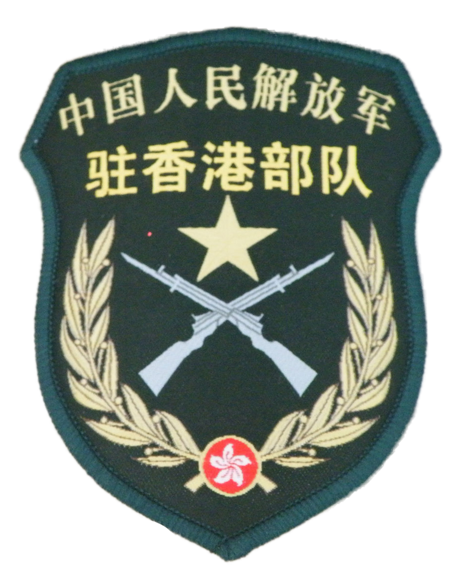 PLA_HK_07_Army_arm_badge_(cropped).png
