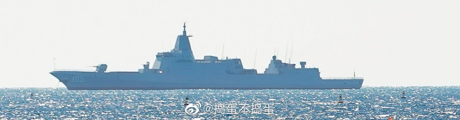 PLN Type 055 DDG - 105 first from Dalian - 20201227 - 2.jpg