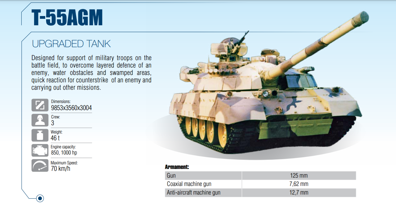 t-55agm_80.png