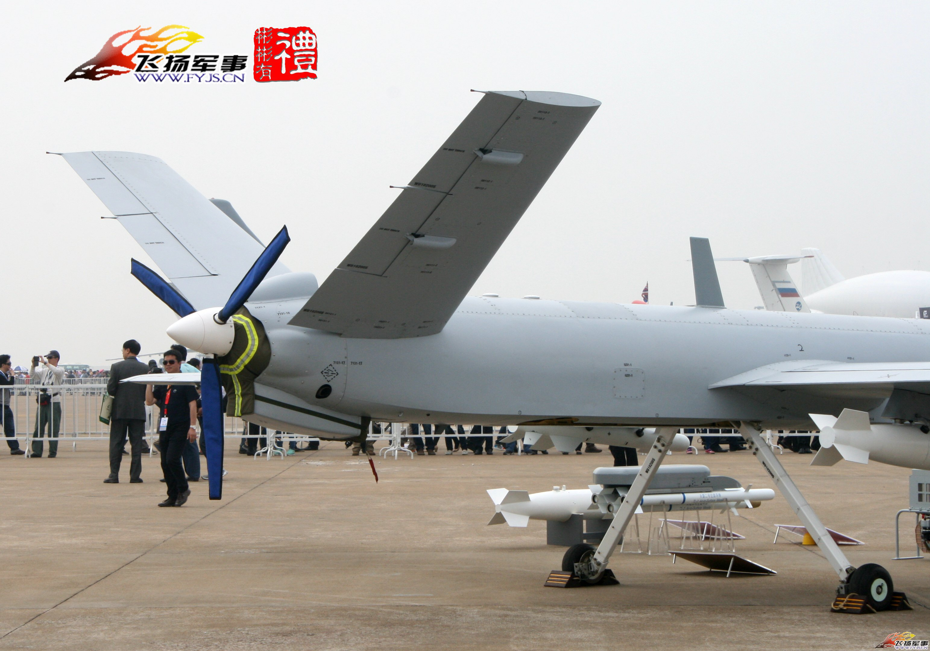 wing-loong I_05.jpg