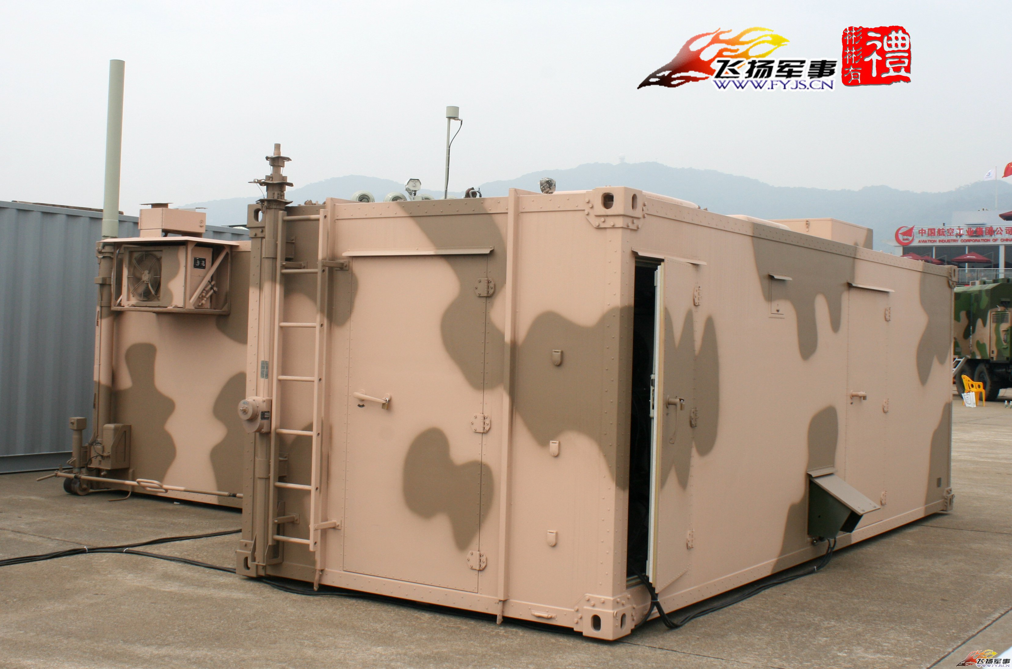wing-loong I_07.jpg
