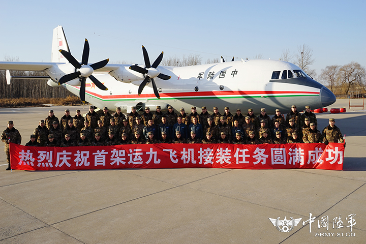 Y-9 for Army Aviation hand-over - 23.12.16 - 1.jpg