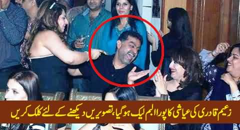 zaeem-qadri-s-pictures-leaked-in-a-private-party-dancing-enjoying-with-girls.jpg