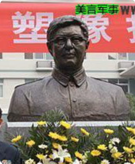 Zhang Gaifan 张盖凡 (1927-2003) - Bronze statue in front of the experimental building of the Inst...png