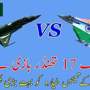 Pakistan Thunder vs Indian Tejas Full comparison Documentary | JF 17 Thunder vs Hal Tejas - YouTube