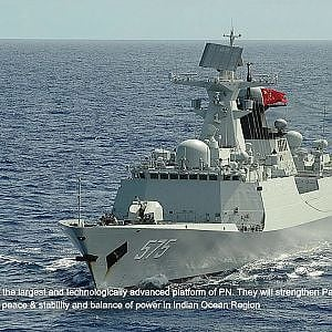 Planned Induction of Type 54 AP Frigates by Pakistan and their Capabilities - YouTube