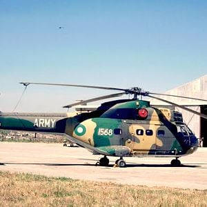 Pakistan Army Puma